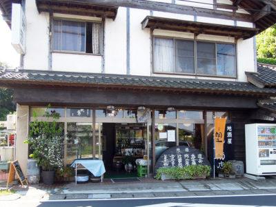 地酒 岡田酒店