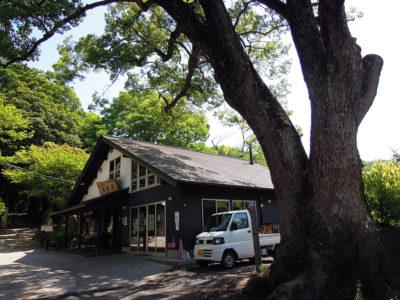 西明寺の休憩所・獨鈷處(どっこいしょ)