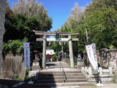 相州三浦総鎮守 海南神社にたどり着く