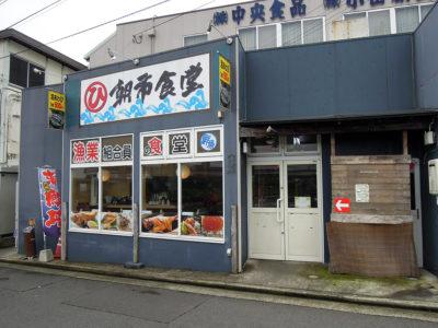早川沿いの道から見た朝市食堂
