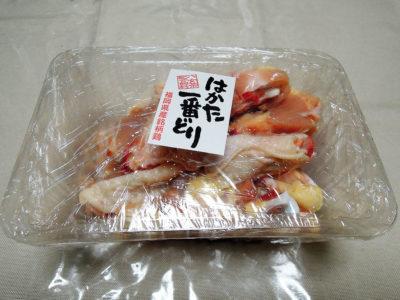吉田町の梅やで買ってきたはかた一番どりの骨つきぶつ切り