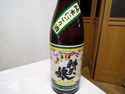 京急・南太田駅が最寄りの鈴木屋酒店で購入した「辨天娘 純米にごり酒 若桜町産五百万石 3番娘 H27BY」のラベル