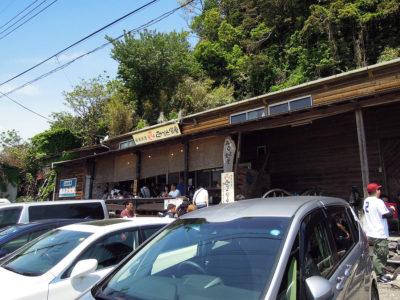 福浦漁協の隣に店を構える「福浦漁港 みなと食堂」