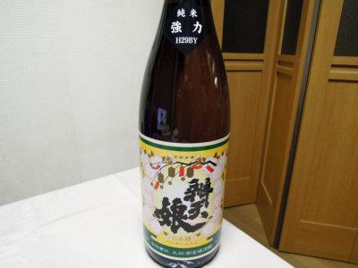 京急・南太田駅が最寄りの鈴木屋酒店で購入した「辨天娘 純米酒 若桜町産強力 19番娘 H29BY」のラベル