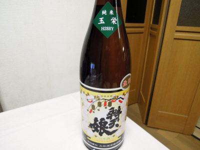 京急・南太田駅が最寄りの鈴木屋酒店で購入した「辨天娘 生酛純米 若桜町産玉栄 22番娘 H28BY」のラベル