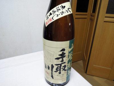 磯子の山本屋商店で購入した「手取川 山廃仕込純米酒 ひやおろし 無濾過生詰」のラベル