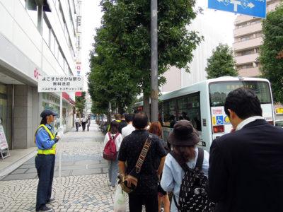 京急の横須賀中央駅から無料送迎バスに乗り込む