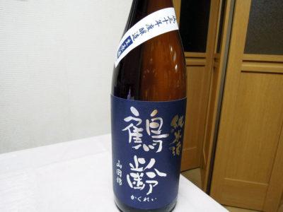 弘明寺商店街のほまれや酒舗で購入した『鶴齢 純米酒 山田錦65% 無濾過生原酒 H30BY』のラベル