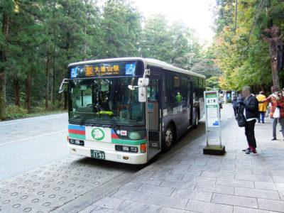 大雄山駅から道了尊行きバスに乗り、終点の道了尊で下車