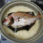 諏訪泉の日本酒を通して知った田中農場の精米したてのコシヒカリが美味しかったので、土鍋で鯛めしをつくってみた