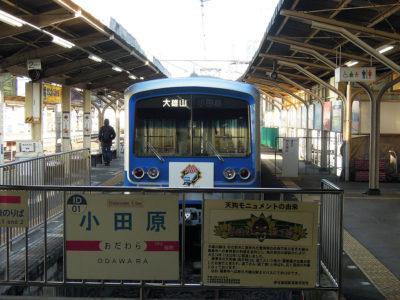 小田原駅で大雄山線に乗り換え終点の大雄山駅まで