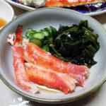 香川の地酒、悦凱陣 山廃純米 無濾過生 花巻亀の尾の熱燗でタラバガニ足をいただく