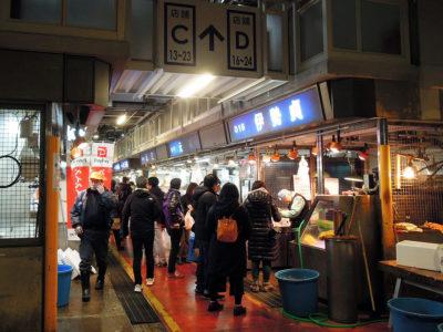 2020年最初の横浜中央卸売市場・水産物部の開放日