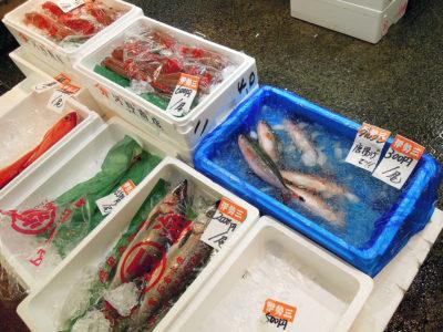 伊勢三の鮮魚で気になったグルクンという魚