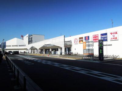リニューアルした横浜南部市場