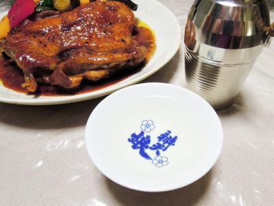 鶏もも肉のイタリアン風照り焼きを長珍の熱燗で