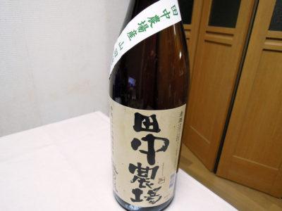 菅田町にある酒の旭屋で購入した「諏訪泉 田中農場 七割 H27BY」のラベル