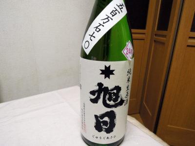 芹が谷にある秋元商店で購入した「十旭日 純米生原酒 五百万石70 H24BY」のラベル