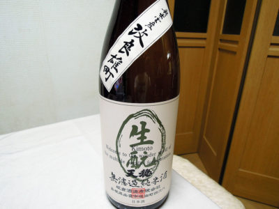 京急・南太田駅最寄りの鈴木屋酒店で購入した「天穏 生酛 無濾過純米酒 改良雄町 H30BY」のラベル