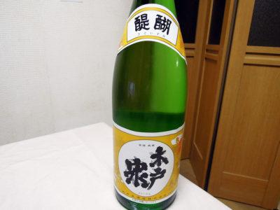 京急南太田駅に近い横浜君嶋屋で購入した「木戸泉 純米醍醐」のラベル