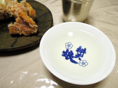 木戸泉のぬる燗で甘鯛の松笠揚げや若狭焼き、西京焼きをいただく