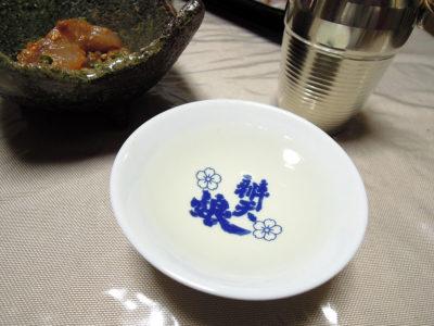 木戸泉の熱燗で青菜と松の実の酒粕炒め、いとよりのりゅうきゅう、湯引き、塩麹焼きをいただく