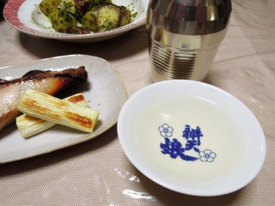 宗玄雄町の燗でたことじゃがいものジェノベーゼソースやいなだの西京焼きをいただく