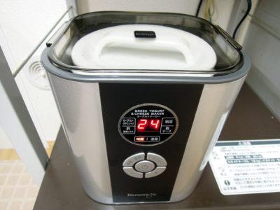 クビンスのヨーグルトメーカーを24℃、24時間に設定