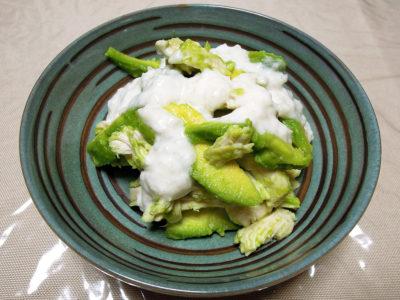 自家製サラダチキンとアボカドのサラダ 塩麹ヨーグルトソース