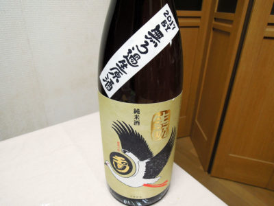 弘明寺商店街のほまれや酒舗で購入した「玉川 自然仕込 生酛純米酒 コウノトリラベル 無濾過生原酒 2017BY」のラベル