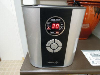 ヨーグルトメーカーの温度を30度に設定