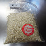 諏訪泉の原料米の生産者でもある田中農場の米こうじを使ってはじめて自家製味噌を仕込んでみる