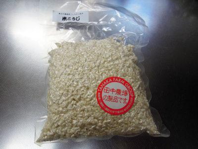 酒の旭屋で購入した田中農場の米こうじ