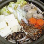 広島の地酒、瑞冠 純米 山廃仕込 合鴨農法米 亀の尾 2016BYの熱燗で自家製塩ゆずを薬味にした白濁鶏がらスープの水炊きをいただく