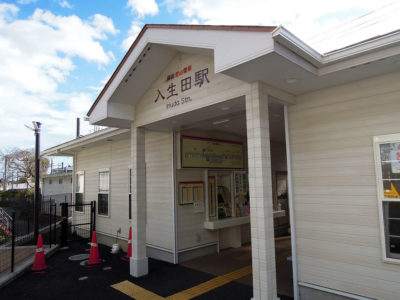 小田原駅で箱根登山鉄道に乗り換え入生田駅に到着