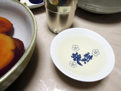 手取川の熱燗でさつまいもの煮もの、豚肉との味噌炒め、炊き込みご飯をいただく