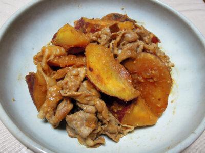 豚肉とさつまいもの味噌炒め