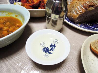 悦凱陣の熱燗でタンドリーチキン、ひよこ豆のスパイスカレー、クミンシードを練り込んだカンパーニュをいただく