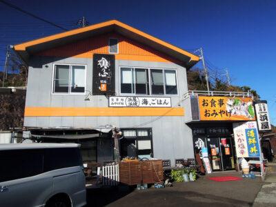 米神漁港のすぐそばにある食事処・浜屋で昼食
