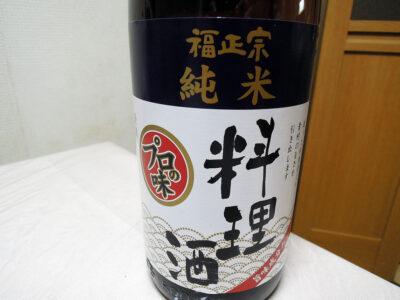 君嶋屋で購入した「福正宗 純米 料理酒」のラベル