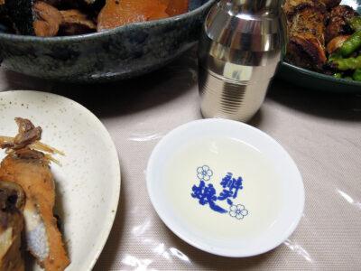 秋鹿の熱燗でぶり大根やぶりかまのオーブン焼きをいただく