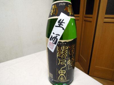芹が谷の秋元商店で購入した「菊姫 鶴乃里 山廃純米 生原酒 2020BY」のラベル