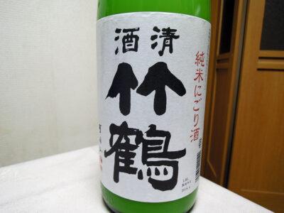 東急・溝の口駅そばの坂戸屋で購入した「竹鶴 純米 にごり酒」のラベル