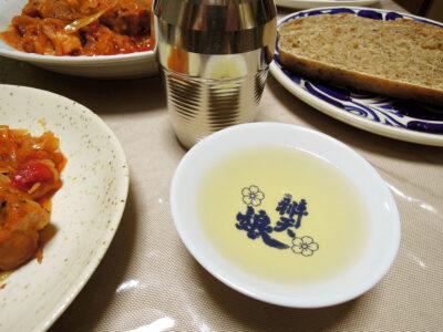 竹泉の幸の鳥の熱燗で豚ばら肉と自家製ザワークラウトのトマト煮込みやバジルミックスを練り込んだワイルドストロベリー(葉)酵母のカンパーニュをいただく