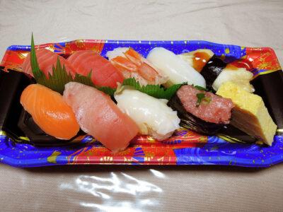 CIAL(シァル)横浜の吉川水産で購入したにぎり寿司(潮騒)
