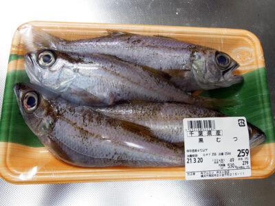 近所のスーパーで購入した千葉県産の黒むつ