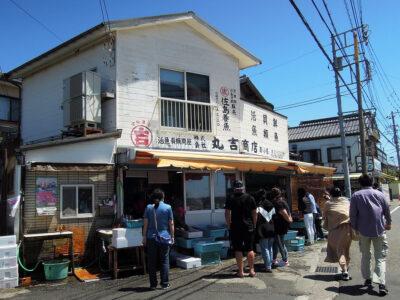 佐島漁港の前にある丸吉商店に到着