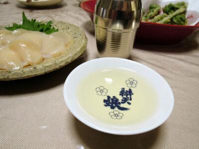 十旭日の熱燗でほたての刺身やこごみの天ぷらをいただく