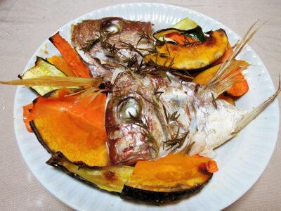 鯛の頭のオーブン焼き ローズマリー風味