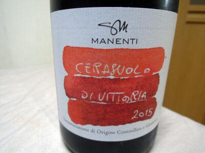 関内にあるイル・カーリチェで購入した「マネンティ チェラスオーロ・ディ・ヴィットリア 2015」のラベル